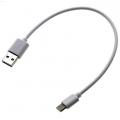 USB-C naar USB 2.0 kabel 25 cm