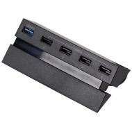 PlayStation 4 USB hub